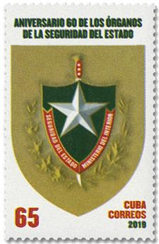 n° 5776 - Timbre CUBA Poste
