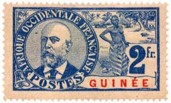 n°46* - Timbre GUINEE Poste