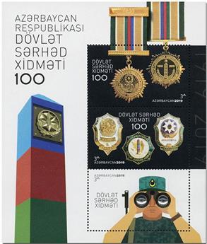 n° 191 - Timbre AZERBAIDJAN Blocs et feuillets