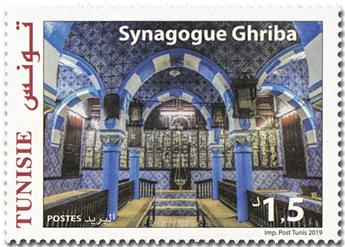 n° 1884 - Timbre TUNISIE Poste