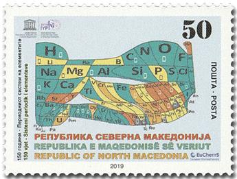 n° 849 - Timbre MACEDOINE Poste