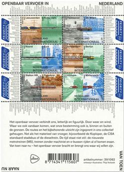 n° F3775 - Timbre PAYS-BAS Poste