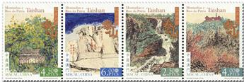n° 1986/1989 - Timbre MACAO Poste