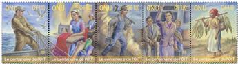 n° 1053/1057 - Timbre ONU GENEVE Poste