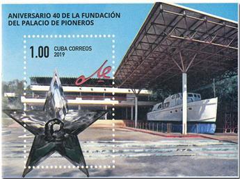 n° 358 - Timbre CUBA Blocs et feuillets