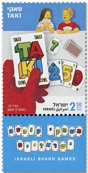 n° 2616/2617 - Timbre ISRAEL Poste