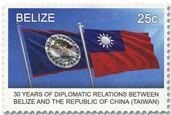 n° 1244/1245 - Timbre BELIZE Poste