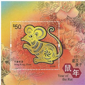 n°346 - Timbre HONG KONG Blocs et feuillets