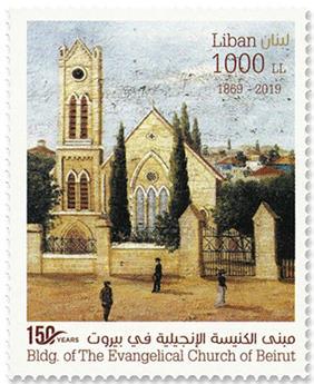 n°636 - Timbre LIBAN Poste