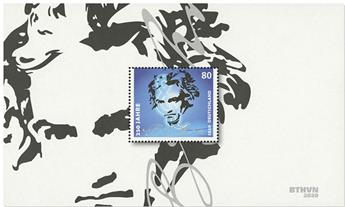 n°F3297 - Timbre ALLEMAGNE FEDERALE Poste