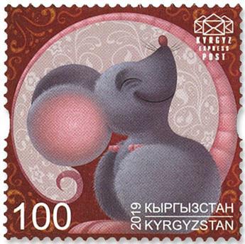n°124 - Timbre KIRGHIZISTAN (Kyrgyz Express Post) Poste
