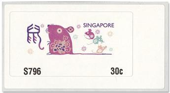 n°19 - Timbre SINGAPOUR Timbres de distributeurs