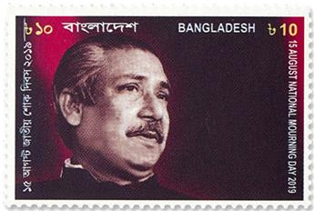 n°1190 - Timbre BANGLADESH Poste