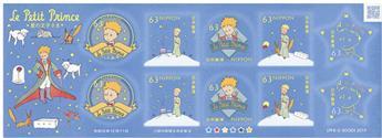 n°9697/9701 (x2, 10 valeurs) - Timbre JAPON Poste