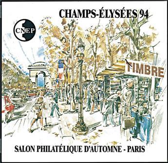 n° 19a - Timbre France CNEP (Non dentelé)