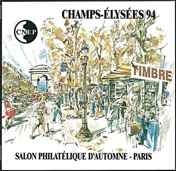 n° 19b - Timbre France CNEP (Epreuve de luxe)