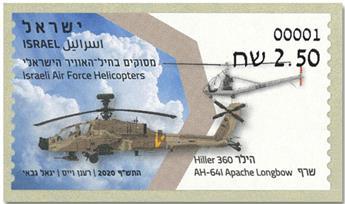 n° 140 - Timbre ISRAEL Timbres de distributeurs