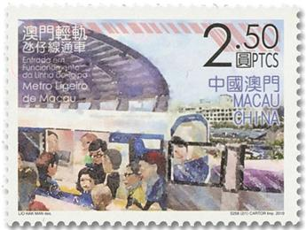 n° 2001/2002 - Timbre MACAO Poste