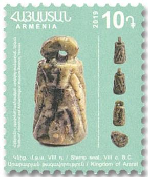 n° 965/966 - Timbre ARMENIE (Haut-Karabakh) Poste