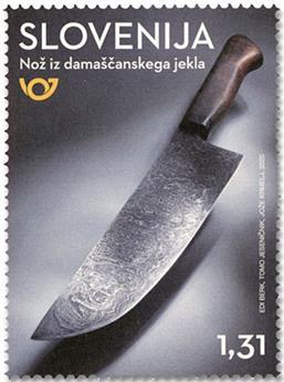 n° 1178 - Timbre SLOVENIE Poste