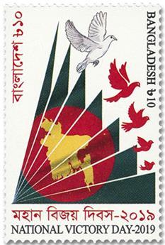 n° 1193 - Timbre BANGLADESH Poste