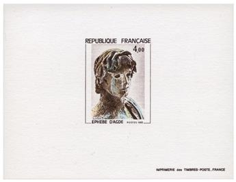 n°2210 - Timbre FRANCE Poste