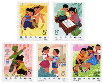 n°1996/2000** - Timbre CHINE Poste
