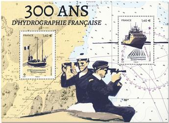 n° F5398 - Timbre FRANCE Poste
