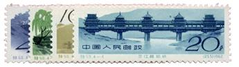 n°1392/1395** - Timbre CHINE Poste