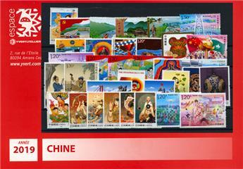 n° 5597/5697 - Timbre Chine Année complète (2019)