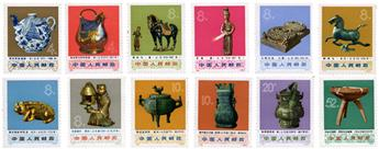 n°1893/1904** - Timbre CHINE Poste