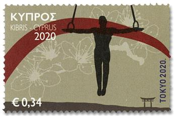 n° 1440/1443 - Timbre CHYPRE Poste