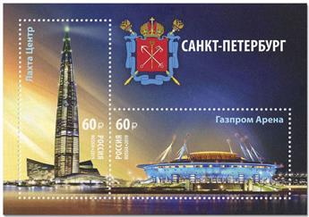 n° 469 - Timbre RUSSIE Blocs et feuillets