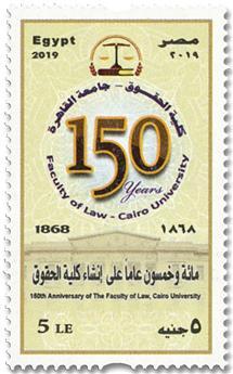 n° 2271 - Timbre EGYPTE Poste