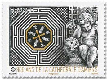 n° 5414 - Timbre FRANCE Poste