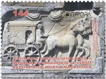n° 873 - Timbre MACEDOINE Poste