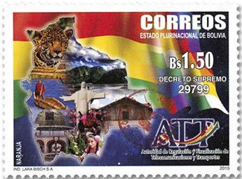 n° 1633 - Timbre BOLIVIE Poste