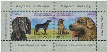 n° 93 - Timbre KIRGHIZISTAN (Poste Kirghize) Blocs et feuillets