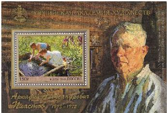 n° 475 - Timbre RUSSIE Blocs et feuillets