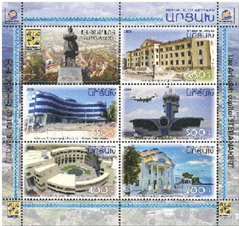 n° 185/189 - Timbre ARMENIE (Haut-Karabakh) Poste