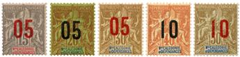 n°105/109* - Timbre NOUVELLE CALEDONIE Poste
