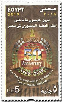 n° 2276 - Timbre EGYPTE Poste