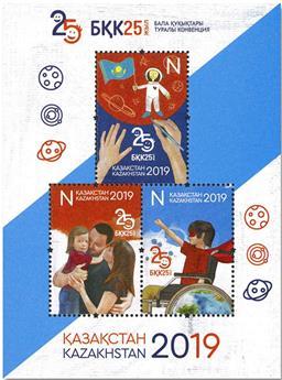 n° 116 - Timbre KAZAKHSTAN Blocs et feuillets