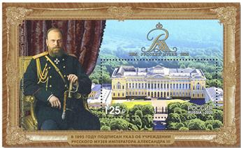 n° 477 - Timbre RUSSIE Blocs et feuillets