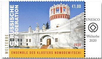 n° 1064/1065 - Timbre ONU VIENNE Poste