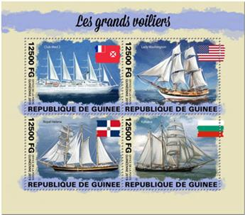 n° 10005/10008 - Timbre GUINEE Poste