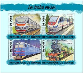 n° 10045/10048 - Timbre GUINEE Poste