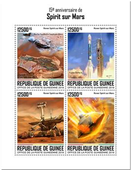 n° 10207/10210 - Timbre GUINEE Poste