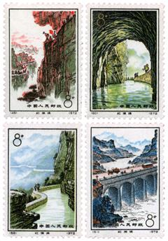 n°1865/1868** - Timbre CHINE Poste