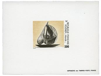 n°2494 - Timbre FRANCE Poste